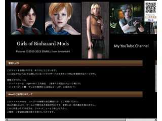 Girls of Biohazard MOD