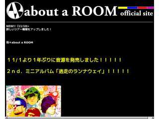 about a ROOM official website