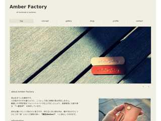 Amber Factory