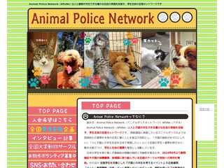 Animal Police Network