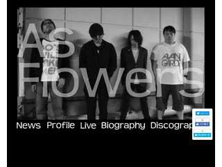 As Flowers Official Website