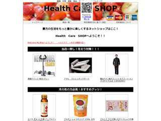 Heslth Care SHOP