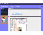 BlogBrowser