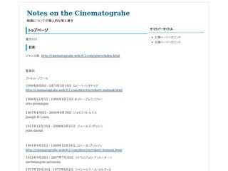 Notes on the Cinematograhe
