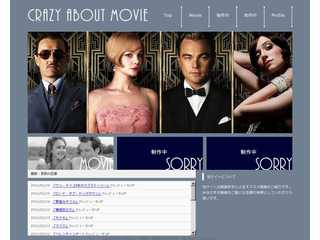 『CRAZY ABOUT MOVIE』