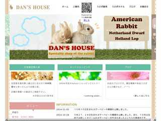 DAN'S HOUSE WEB SITE