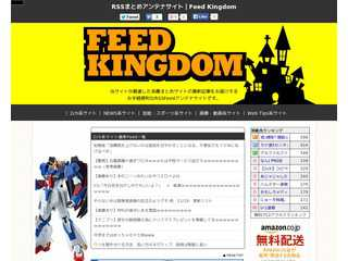 Feed Kingdom