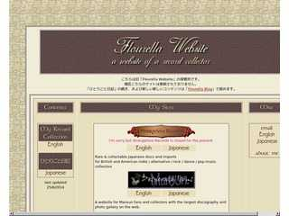 Flourella Website