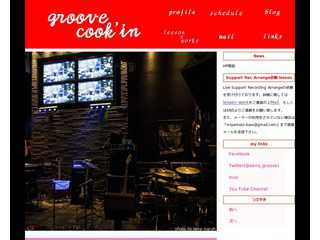 groove cook\'in