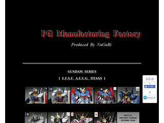 PG Manufacturing Factory