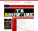 It's show time darts トーナメント