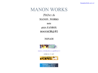 MANON WORKS