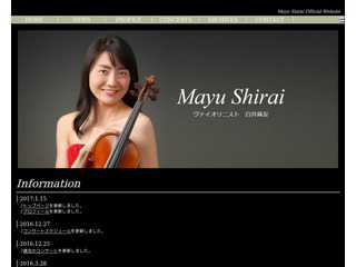 白井麻友/Mayu Shirai Official Website