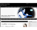 大嶺未来 Official Website