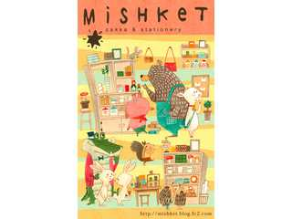 zakka & stationery MiSHKeT