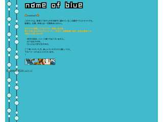 name of blue