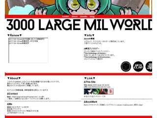 3000 Large Mil World