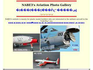 Nabe3\'s Aviation Photo Gallery