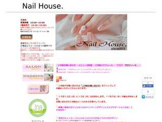 NailHouse.