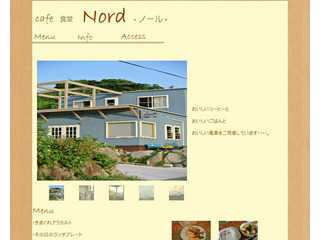 cafe食堂 nord-ノール-