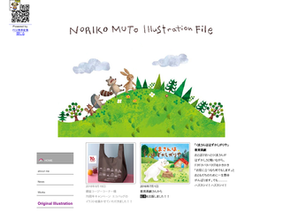 Muto_Noriko_Illustration_File