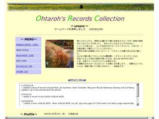 ohtaroh's records collection