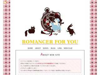 ☆ROMANCER FOR YOU☆