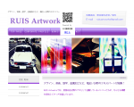 RUIS Artworks