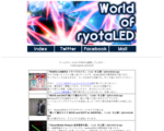 World of ryotaLED