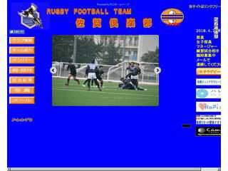 佐賀倶楽部 RUGBY FOOTBALL TEAM