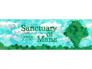 Sanctuary of Mana