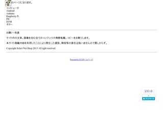 Select Net Shop