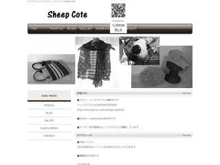 Sheep Cote のHP