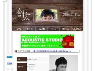 Singer Songwiter 創太 Official Site