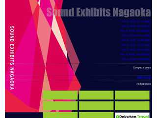 Sound Exhibits Nagaoka
