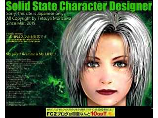 Solid  State Character Designer.