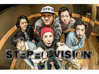 STEREO VISION OFFICIAL WEB SITE