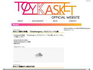 toyKasket official website
