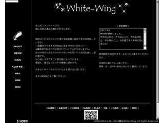 White-Wing