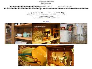handmade zakka shop betty&berry