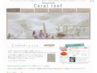 Natural body Coralreef
