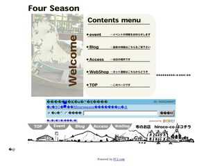 fourseason official web