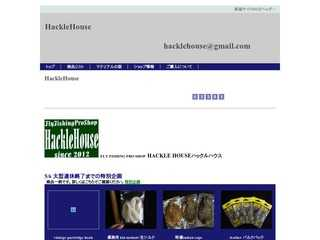 hacklehouse